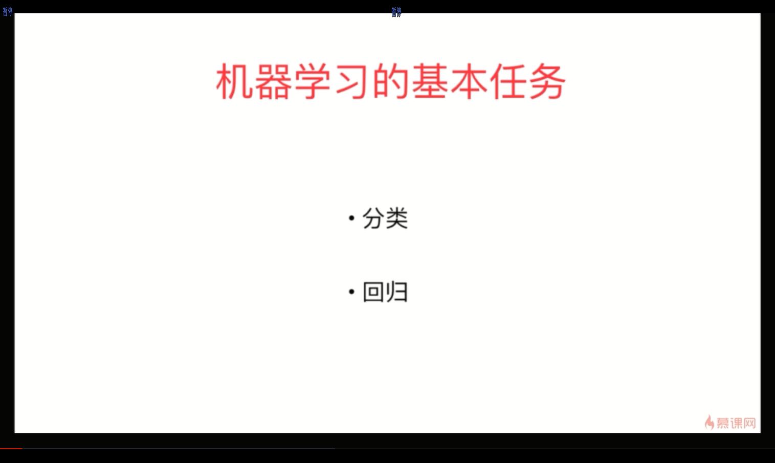 image-20200804005926020